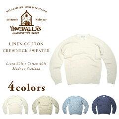 Inverallan Linen Cotton Crewneck Sweater