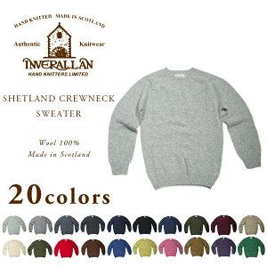 INVERALLAN インバーアラン シェットランドセーター