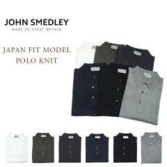 John Smedley S3798