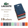 LACOSTE JAPAN(ラコステ)/L1264A HEATHERED POLO