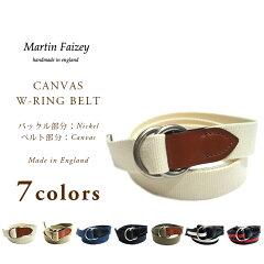 Martin Faizey Canvas W-Ring Belt