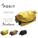 Pokit-shoulder_t1