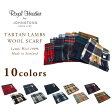 ROYAL HEATHER BY JOHNSTONS(ジョンストンズ)/TARTAN LAMBSWOOL SCARF 1 OF 2