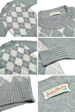 Scott & Charters Super Geelong Lambswool Argyle Crewneck Sweater CH03342: Grey