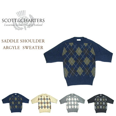 Scott & Charters Super Geelong Lambswool Argyle Crewneck Sweater CH03342: Navy, Almond, Grey, Charcoal