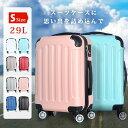 スーツケース キャリーバック かわいい 可愛い S サイズ sサイズ s Sサイズ 小型 ダブルキャスター 送料無料 旅行トランク 安い レッド ブラック ホワイト グレー ピンク ネイビー グリーン ゴールド
