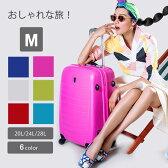送料無料 人気モデル スーツケース mサイズ カバー付きキャリーバック 中型 超軽量 TSAロック 旅行トランク 旅行ケース ファスナー ジッパー スーツケースベルト 旅行用品 キャリーバック かわいい