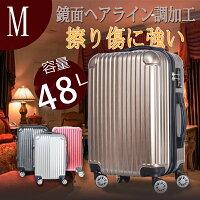 送料無料激安人気モデルスーツケース、旅行トランク旅行ケース旅行用スーツケースキャスター機内持ち込みファスナージッパーラウンドジップ