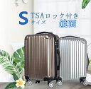 スーツケース 小型 Ss サイズ キズに強い lサイズ Lサ...