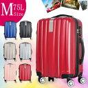送料無料 人気モデル スーツケース 超軽量 Mサイズ旅行用品 キャリーバック 旅行トランク 旅行ケース 旅行用スーツケース ファスナー スーツケースベルトキャリーケース