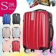 送料無料 人気モデル スーツケース 機内持ち込み Sサイズ旅行用品 キャリーバック 旅行トランク 旅行ケース 旅行用スーツケース ファスナー スーツケースベルト