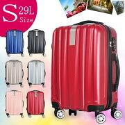 スーツケース キャリー ファスナー ジッパー ダイヤル キャスター キャリーバッグ トランク