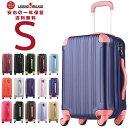 スーツケース キャリーケース キャリーバッグ ■安心1年保証■ 送料無料 S サイズ キャリーバック...