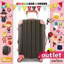 【アウトレット 訳あり】スーツケース キャリーケース キャリーバッグ 機内持ち込み 可 ファスナーで容量UP カラフル スーツケース SS サイズ 拡張ファスナーハードキャリー 1日 2日 3日 TSAロック B-5082-48