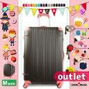 旅行用かばん 【アウトレット 訳あり】 中型 スーツケース キャリーケース キャリーバッグ 旅行用品 M サイズ 5日 6日 7日 中型 TSAロック 拡張ファスナーハードキャリー 無料受託手荷物サイズ 158cm以内 B-5082-60