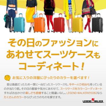 【クーポン配布中】スーツケース キャリーケース キャリーバッグ 安心1年保証 機内持ち込み 可 ファスナー 傷が目立ちにくい SS サイズ 1日 2日 3日 TSAロック ハードキャリー 拡張 ジッパー 全サイズ 有り 5082-48