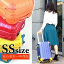 【57%OFFで6104円引き】スーツケース キャリーケース キャリーバッグ 安心1年保証 機内持ち込み 可 ファスナー 傷が目立ちにくい SS サイズ 1日 2日 3日 TSAロック ハードキャリー 拡張 ジッパー 全サイズ 有り 5082-48