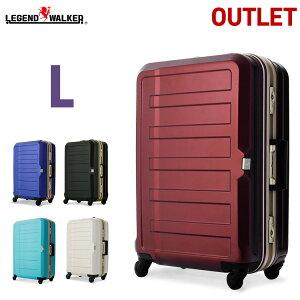 アウトレット スーツケース キャリー キャリーバッグ レジェンドウォーカー キャスター