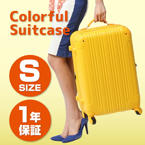 スーツケース キャリーケース キャリーバッグ S サイズ 1年保証 カラフ...
