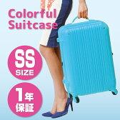キャリーケース 機内持ち込み スーツケース キャリーバッグ 1年保証 当店1番人気 カラフル 拡張 SS サイズ 1日 2日 3日 傷が目立ちにくい ファスナーTSAロック ハードキャリー ハードケース ジッパー 全サイズ 有り W-5082-48