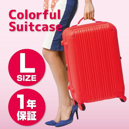 スーツケース キャリーケース キャリーバッグ ■1年保証付■ L サイズ 当...