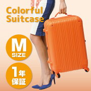 スーツケース キャリー キャリーバッグ カラフル ファスナー ジッパー
