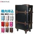【20%OFF】スーツケース キャリーケース キャリーバッグ キャリーバック 女性に大人気 1日 2日 3日 対応 小型 トランクキャリー 旅行バッグ 機内持ち込み可 SS サイズ 7102-47 レトロトランク