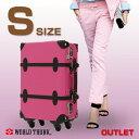 スーツケース キャリーケース キャリーバッグ 旅行用品 キャリーバック 旅行用かばん 女性に大人気 3?5泊対応 小型 トランクキャリーケース S サイズ W-7102-53 レトロトランク