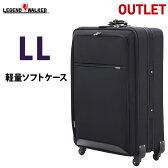 キャリーケース 【アウトレット】軽量 大型 スーツケース キャリーケース キャリーバッグ 旅行用品 ソフトキャリーケース 海外旅行 LL サイズ キャスターバッグ 旅行かばん (B-4002-75)