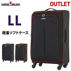【アウトレット】軽量 大型 スーツケース キャリーバッグ ソフトキャリーケース LL サイズ 長期滞在 海外 ダブルファスナー 拡張可能  Legend Walker レジェンドウォーカー (B-4003-75)