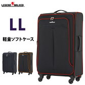 スーツケース キャリーケース キャリーバッグ 旅行用品 軽量 大型 ソフトケース LL サイズ 長期滞在 海外旅行 拡がる 拡張可能 Legend Walker レジェンドウォーカー (4003-75)【02P05Nov16】