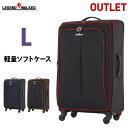 【アウトレット】 スーツケース キャリーバッグ 軽量 大型 ソフトキャリーケース L サイズ 長期滞在 拡張可能 Legend Walker レジェンドウォーカー (W2-4003-68)