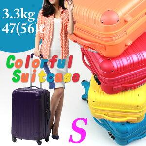 【ポイント10倍】【53%OFF】スーツケース Sサイズ キャリーバッグ キャリーケース 当店…