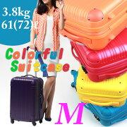 スーツケース キャリー キャリーバッグ カラフル ジッパー ファスナー