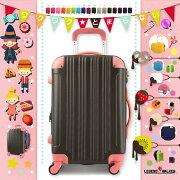 スーツケース キャリーバッグ キャリー 持ち込み ファスナー ブラック ブラウン イェロー グリーン