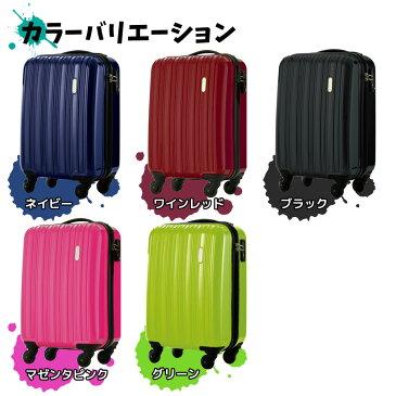 スーツケース キャリーケース キャリーバッグ レジェンドウォーカー LEGEND WALKER 機内持込可能 SS サイズ 1日 2日 3日 ファスナータイプ TSAロック 鏡面 1年修理保証付き 5096-47