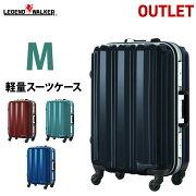 スーツケースベルトプレゼント アウトレット スーツケース キャリー キャリーバッグ フレーム 修学旅行