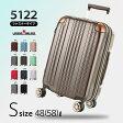 スーツケース キャリーバッグ キャリーバック キャリーケース 小型 S サイズ 3日 4日 5日 容量拡張機能搭載 ダブルキャスター メーカー1年修理保証 LEGEND WALKER レジェンドウォーカー 『W1-5122-55』