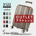 アウトレット 訳あり 激安 スーツケース キャリーバッグ キャリーバック キャリーケース 小型 S サイズ 3日 4日 5日 容量拡張機能搭載 ダブルキャスター LEGEND WALKER レジェンドウォーカー 『W-5122-55』
