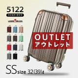 アウトレット 訳あり 激安 スーツケース キャリーバッグ キャリーバック キャリーケース 機内持ち込み 可 小型 SS サイズ 1日 2日 3日 容量拡張機能搭載 ダブルキャスター LEGEND WALKER レジェンドウォーカー 『W-5122-48』