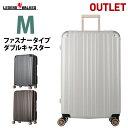 【アウトレット】スーツケース キャリーバッグ キャリーバック...