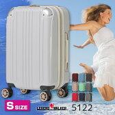 【10倍ポイントは2月21日12:59まで】【8184円引き】スーツケース キャリーバッグ キャリーバック キャリーケース 小型 S サイズ 3日 4日 5日 容量拡張機能搭載 ダブルキャスター メーカー1年修理保証 LEGEND WALKER レジェンドウォーカー 『5122-55』