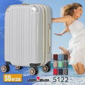【10倍ポイントは2月21日12:59まで】【7024円引き】スーツケース キャリーバッグ キャリーバック キャリーケース 機内持ち込み 可 小型 SS サイズ 1日 2日 3日 容量拡張機能搭載 ダブルキャスター メーカー1年修理保証 LEGEND WALKER レジェンドウォーカー 5122-48