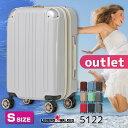 アウトレット 訳あり 激安 スーツケース キャリーバッグ キャリーバック キャリーケース 小型 S サイズ 3日 4日 5日 容量拡張機能搭載 ダブルキャスター LEGEND WALKER レジェンドウォーカー W2-5122-55