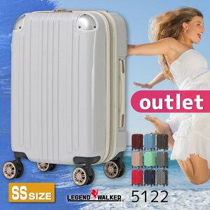 アウトレット 訳あり 激安 スーツケース キャリーバッグ キャリーバック キャリーケース 機内持ち込み 可 小型 SS サイズ 1日 2日 3日 容量拡張機能搭載 ダブルキャスター LEGEND WALKER レジェン