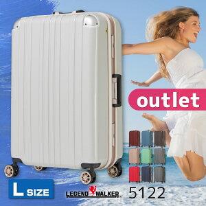 アウトレット 訳あり 激安 スーツケース キャリーバッグ キャリーバック キャリーケース 無料受託手荷物 大型 L サイズ 7日 8日 9日 10日 ダブルキャスター LEGEND WALKER レジェンドウォーカー W2-