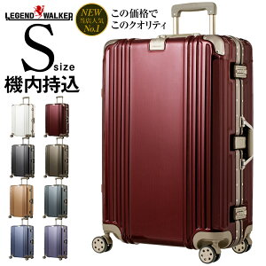 6b4ae8096a キャリーケース 機内持ち込み 軽量 おすすめ おしゃれ スーツケース キャリーバッグ フレームタイプ ダイヤルロック ダブル