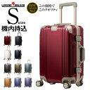 【68%OFF&割引クーポン】 スーツケース キャリーケース...