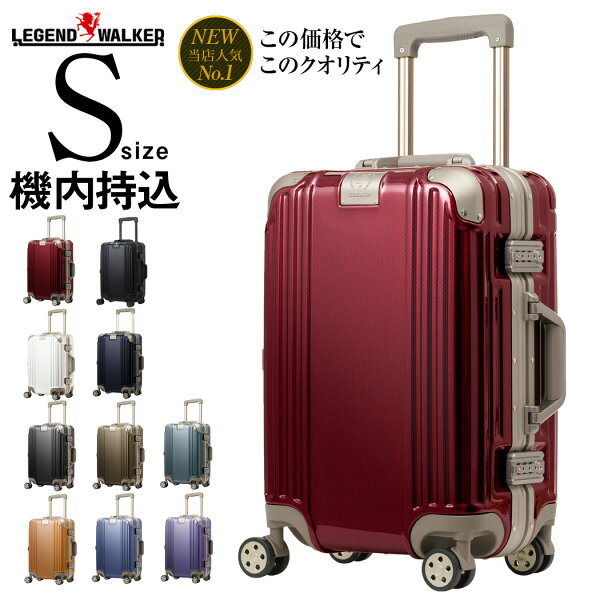 68%OFF&割引クーポン スーツケースキャリーケース機内持ち込み軽量フレームタイプダイヤル式ダブルキャスタービジネスバッグS