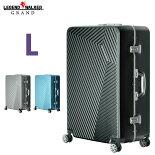 スーツケースキャリーケースキャリーバッグスーツケース1週間以上Lサイズ超軽量大型TSAロックアルミ調デザイン8輪細フレーム5602-71【RCP】【P14Nov15】【02P14Nov15】